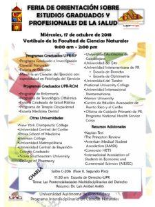 Afiche Feria de Orientación